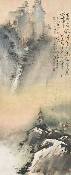 gao, jianfu the himalayas Japan Painting, China Painting, Nature Paintings, Landscape Paintings, Chinese Contemporary Art, Chinese Landscape Painting, Japanese Drawings, Tinta China, Nature Drawing
