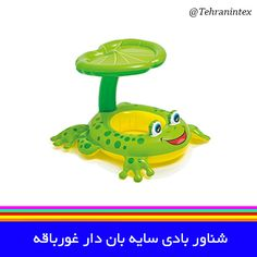 buoyant, and sun-protected, this Intex Froggy Friend Shaded Baby Float.- buoyant, and sun-protected, this Intex Froggy Friend Shaded Baby Float. Children Swimming Pool, Swimming Pool Toys, Kiddie Pool, Baby Swimming, Baby Pool Toys, Toddler Pool Floats, Pool Lounge Float, Baby Float, Baby Canopy