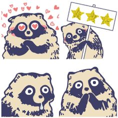 Japanese Raccoon Dog, Spirit Animal, Peanuts Comics, Stickers, Google, Dogs, Animals, Art, Art Background