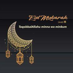 Eid Pics, Ramadan Poster, Islamic Quotes, Quran, Invitations, Save The Date Invitations, Holy Quran, Shower Invitation, Invitation