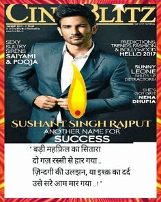 Indian Tv Actress, Sushant Singh, Hindi Quotes, Motivational Quotes, Life Quotes, Success, Sexy, Funny, Quotes About Life