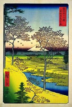 '36 Views of Mt. Fugi' by Kasushika Hokusai  (1760–1849), one of Japan's most famous artists, esp. for his landscapes of Mt. Fuji. His most famous works were all produced when he was in his 70s.