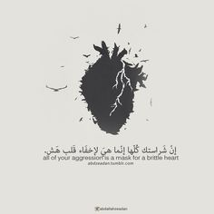 Image discovered by Abdallah Zeadan. Find images and videos about quotes, text and heart on We Heart It - the app to get lost in what you love. Arabic English Quotes, Arabic Love Quotes, Quran Verses, Quran Quotes, Qoutes, Quotations, Hadith Quotes, Imam Ali Quotes, Allah Quotes