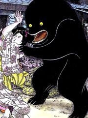 Résultat de la recherche pour onda et saint-yves Japanese Art, Saint Yves, Scary Monsters, Japanese Poster, Art Style, Weird Japan, Art, Ukiyoe, Mythological Creatures