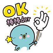 Sticker YFYSHOP × BearBearJoke 100 coins - http://www.line-stickers.com/yfyshop-x-bearbearjoke/