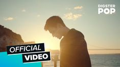 Wincent Weiss - An Wunder (Official Video)