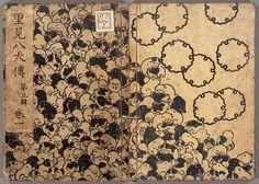 "Book illustration for ""Nansō Satomi Hakkenden"", design: Yanagawa Shigenobu, 1814 ?, Japan"