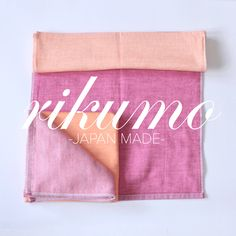 Our Yoshii Two Tone Chambray #Towel is perfect for any bathroom. Comes in 12 Colorways.