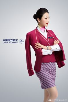 China Southern Airlines, Airline Uniforms, Uniform Ideas, Office Skirt, Military Women, Cabin Crew, Poses, Flight Attendant, Size Model