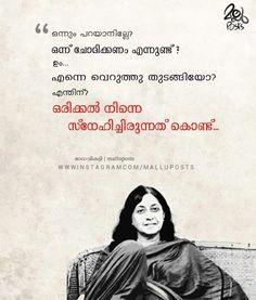 Madhavikutty