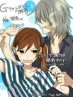 Hori-san and the mysterious man who is appearing in chapter 23 by Daisuke Manhwa, Manga Anime, Cute Characters, Sports Anime, Kawaii, Horimiya, Animation, Manga, Manga Story