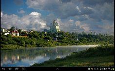 Река Сосна.