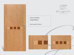 #handmade wooden door_ code: Andorra / by Georgiadis furniture