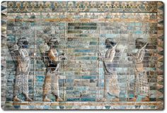 """Frieze of Archers 