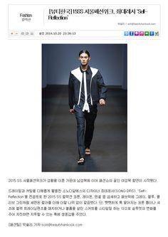 [뷰티한국]15SS 서울패션위크, 최데레사 'Self-Reflection'