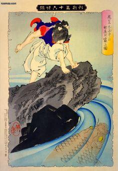 Tsukioka Yoshitoshi - Oniwakamaru espreita a carpa da lagoa