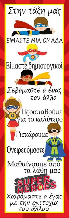 35 Ideas For Superhero Classroom Door Ideas Super Hero Theme Superhero Classroom Decorations, Classroom Rules, Classroom Posters, Classroom Themes, School Classroom, Superhero School Theme, Superhero Bulletin Boards, Superhero Superhero, Future Classroom