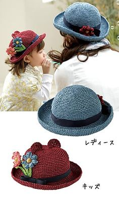 Fairy Tale Hat - free crochet pattern for child and adult at…