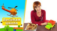 Видео для детей - Маша и ВЕСЕЛАЯ ШКОЛА - готовим вместе пирожки! КАПУКИ ...