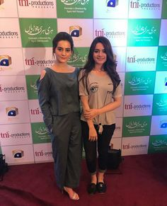#aiman and #minal at the prees meet of #hariharichurian Pakistani Kids Dresses, Pakistani Dress Design, Ethnic Outfits, Trendy Outfits, New Designer Dresses, Beautiful Dress Designs, Pakistani Actress, Western Dresses, Girl Photography Poses