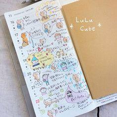 11/16〜22のざっくり日記。ほぼ日weeksの方はこんな感じになってます。書きたい事のある日とない日の差が激しいので、吹き出し使って日にち操作しまくり(笑)#ほぼ日手帳 #ほぼ日手帳weeks #ほぼ日 #lulucube #絵日記