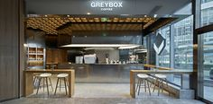 superfuture :: supernews :: beijing: greybox coffee café opening © fangshi design