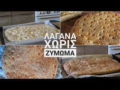 Greek Recipes, Light Recipes, Pastry Design, Greek Dishes, How To Make Bread, Tasty Dishes, Bakery, Recipies, Clean Eating