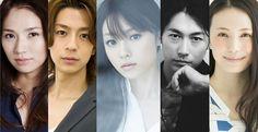 Anunciado el reparto y estreno de la serie live-action de Dame na Watashi ni Koishite Kudasai.