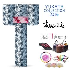 2016 Summer Hiromi Ichida women's Yukata set Black Asanoha pattern