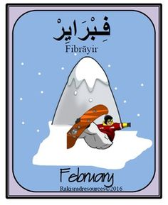 12 flash cards in colors and back and white to help master the months of the year in Arabic .  Flash cards with English pronunciation under each word and pictures.