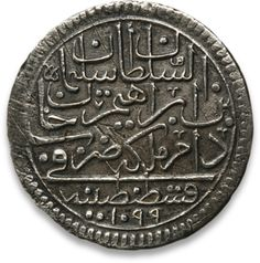 Old Egypt, Gold And Silver Coins, World Coins, Coin Jewelry, Ottoman Empire, Ancient Civilizations, Coin Collecting, Ancient Art, Archaeology