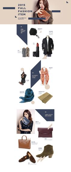 ssg.com / shinsegaemall.com / emartmall.com / promotion / layout / design / 신세계몰 / 이마트몰 / 프로모션