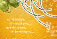 Happy Dussehra Poems For Students, Juniors In English, Hindi