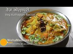 Vegetable Kolhapuri is special and traditional mix veg sabzi of Maharashtra and is prepared by mixing spices. Indian Food Recipes, Vegetarian Recipes, Ethnic Recipes, Fried Vegetables, Veggies, Jeera Rice, Veggie Fries, Korma, English Food