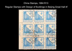 1964 R13  Regular Stamps with Design of Buildings in Beijing,Great Hall 4f