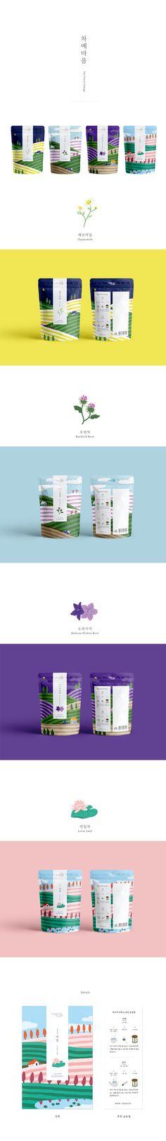 검증된 디자이너와 1:1 연결 서비스 | 라우드소싱 Chip Packaging, Rice Packaging, Pouch Packaging, Craft Packaging, Brochure Design, Branding Design, Japanese Packaging, Packaging Design Inspiration, Box Design
