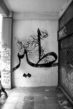 themanulya: فلسطين … لأني أحبك خاصرتي نازفة By Khalid Shahin Arabic Calligraphy Art, Arabic Art, La Ilaha Illallah, Amazing Street Art, Turkish Art, Soul Art, Abstract Canvas Art, Zen Art, Grafik Design