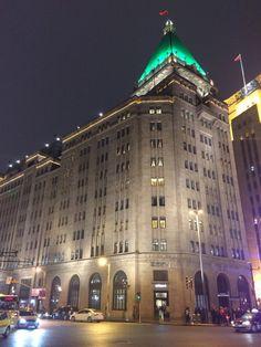 Fairmont Peace Hotel, Peace Hotel, Fairmont, Shanghai, China