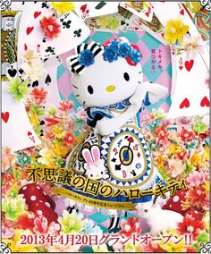 Hello Kitty is turning '40' in 2014! To pre-celebrate, Sanrio Puroland in Japan is holding a very special event! Check it out! ^^