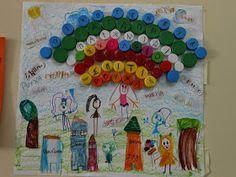 20 Νοεμβρίου -Το μαγικό κουτί της...Κατερίνας: Εχω δικαίωμα και εγώ σαν μικρό παιδί για..... School Projects, Projects To Try, Calendar, Peace, Holiday Decor, Blog, Kids, Education, Young Children