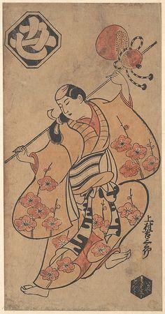 Torii Kiyonobu (Japanese, 1664–1729). The Actor Kakimura Kichisaburo as a Dancing Girl, ca.1705. The Metropolitan Museum of Art, New York. The Francis Lathrop Collection, Purchase, Frederick C. Hewitt Fund, 1911 (JP681) #dance