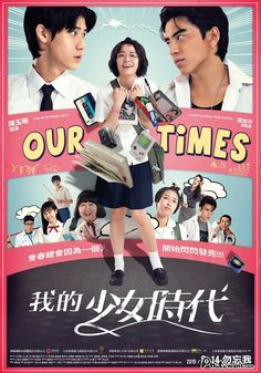 Our Times Taiwan's movie. Throwback movie that's surprisingly very nice. Great Cameo :-)
