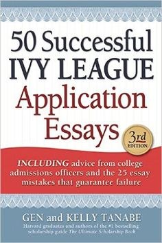 The powerful tools in this invaluable resource equip students with the skills to write successful entrance essays for top-notch universities. The strengths and weaknesses of 50 application composition
