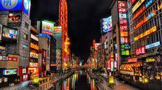 Japan.jpg (1600×900)