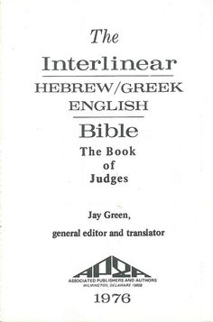 Interlinear Bible Judges ~ Christian's must study original Languages~of every book of the Bible to obey Jesus As Lord Christ and God trusting His sovereign will and judgment.