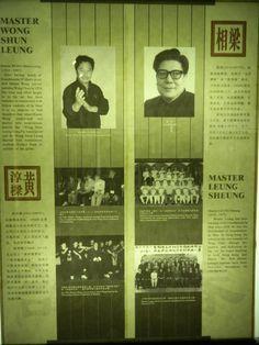 Wing Chun's History