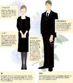 冠婚葬祭 喪服 男性 - Google 検索