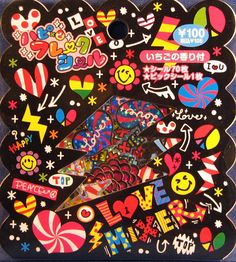 Pool Cool Love Mixer Sticker Sack by CutePaperEtc on Etsy, $3.25