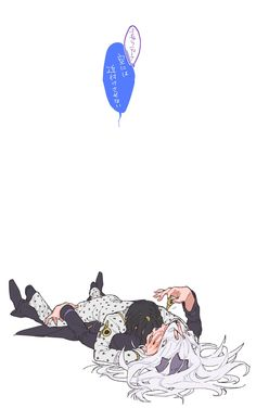Giogio's Bizarre Adventure, Jojo's Adventure, Me Me Me Anime, Anime Guys, Manhwa, Johnny Joestar, Fanart, Jojo Memes, Manga Games
