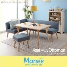 Buff store: Ottoman set (table arm sofa backrest sofa Ottoman) - Purchase now to accumulate reedemable points! Minimalist Dining Room, Minimalist Home, Small Apartment Interior, Apartment Design, Sofa Furniture, Furniture Design, Sofa Design, Interior Design, Mid Century Modern Decor